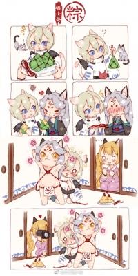 【和崽崽们度过的现世生活】猫咪寮哒端午节