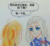 【大触团】风语公会四格漫画<小白的尴尬>