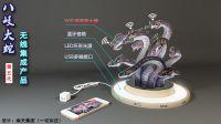 八岐大蛇USB集成产品