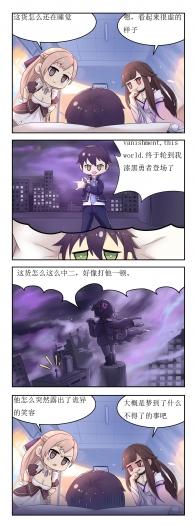 梦中的漆黑勇者