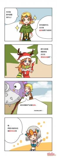 【大触团】【新年四格】各位新年的愿望是什么