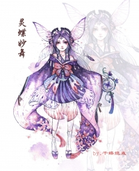 【百绘罗衣参赛作品】蝴蝶精的新衣