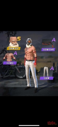 【时装搭配】我是北仓拳皇白执事