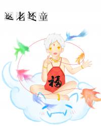 惠比寿【返老还童】