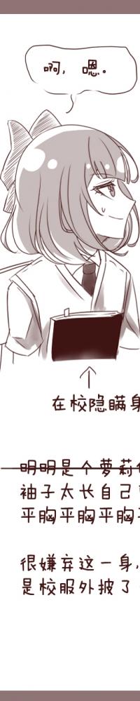 【黑道paro】设定(1),萤草大佬