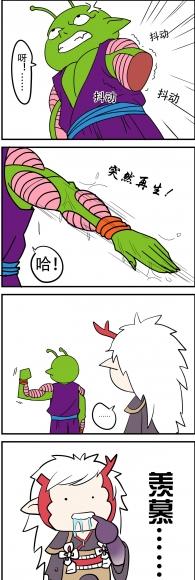 【五道杠条漫】茨木:可以说是非常羡慕了……