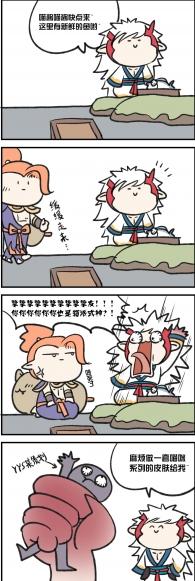 【五道杠条漫】挚友居然也是猫派式神!?