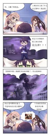 绅士的执着(雾)