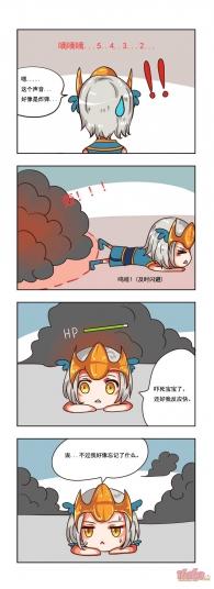 【大触团】【第三话】漫画连载— 初生骑士成长录