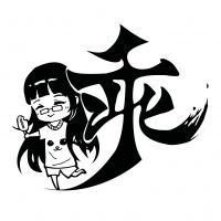 阴阳师-狐妖临摹手绘(小乖要吃药)
