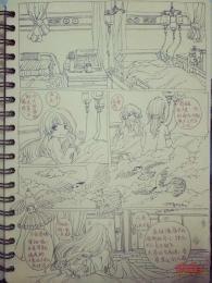【大触团】不是很正经的漫画(二)(持续更新)