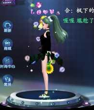 魔法绿精灵