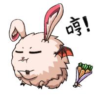 【大触团】傲娇兔