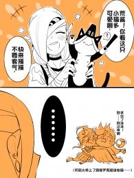【震惊!】戴上了阴摩罗的荒最怕这个!!