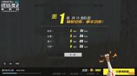 BGM[中国]