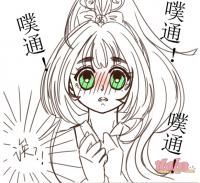 【草鱼】【百合向】恋爱!PVP不如恋爱!【慎……】