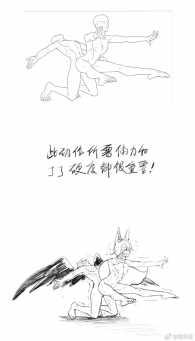 【狗崽】动作难度挑战
