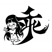 软陶自制-阴阳师-莹草Q版(3)