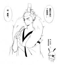 【条漫连载】川中落贝 01-03话(荒椒邪教请注意)