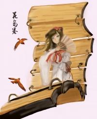 百绘罗衣-花鸟卷