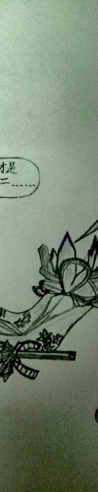 【和崽崽们相遇的周年纪念日】—委屈的妖刀小姐姐