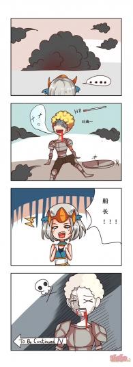 【大触团】【第四话】漫画连载— 初生骑士成长录