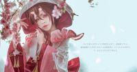 【cos】阴阳师-桃花妖~舞え、桃の花~