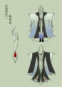 百绘罗衣·妖琴师·沧海遗音