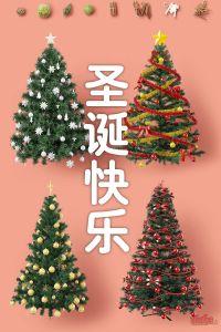 【手癌部落·绘世】5大角色圣诞COS~到底谁最酷炫!!—— by 三顶帽子