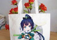 阴阳师超市布购物袋